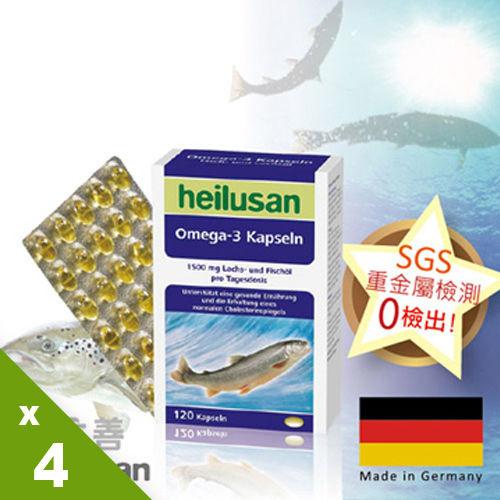 【德國 歐森-好立善】純淨深海鮭魚油 四入組(120粒*4)