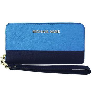 MICHAEL KORS 雙色防刮皮革萬用皮夾手機包(藍)