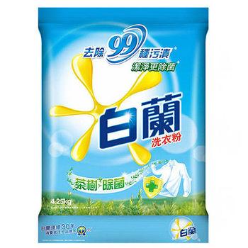 白蘭 茶樹除菌洗衣粉(4.25kg x4包)