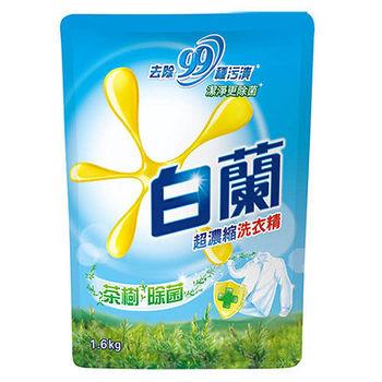 白蘭 茶樹除菌洗衣精補充包(1.6kg x6包)