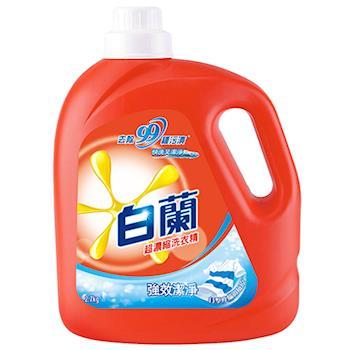 白蘭 強效除蟎過敏洗衣精(2.7kg x4罐)