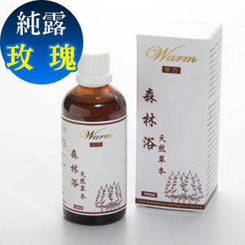 【Warm】森林浴天然草本純露/花水-玫瑰100ml