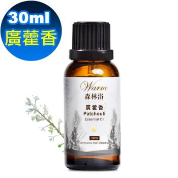 【Warm】森林浴單方純精油-廣藿香30ml