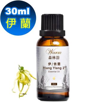 【Warm】森林浴單方純精油-伊蘭(依蘭)30ml