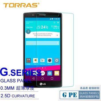【TORRAS】LG G4 H815 防爆鋼化玻璃貼 G PE 系列 9H硬度 0.3MM 2.5D導角 AGC玻璃 送面條線