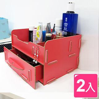 【ikloo宜酷屋】木質多功能抽屜式小物收納盒(桃紅色2入)