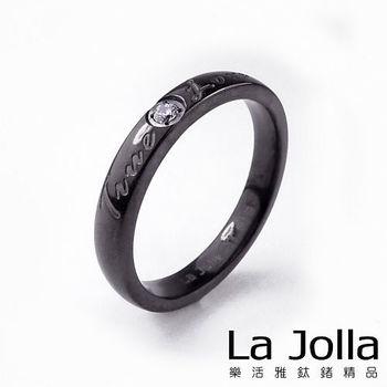 La Jolla 真愛 純鈦戒指(男款)