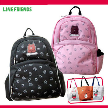 【LINE FRIENDS】減壓護脊書背包+造型萬用袋