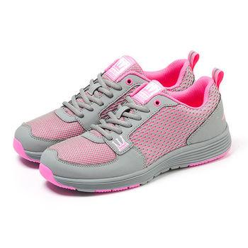 【DADA】城市美學螢光輕量慢跑鞋-女(柔美灰-1151582008)