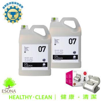 曜兆ESONA微泡沫歐洲環保獎廚房清潔劑5公升-二入裝