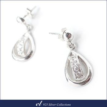 el 925銀飾 - 方晶鋯石耳環 Sparkler