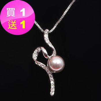 施華洛世奇元素-水鑽珍珠項鍊