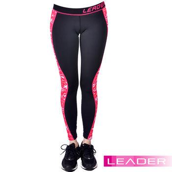 【Leader】女性專用 colorFit運動壓縮緊身褲(桃紅迷彩)