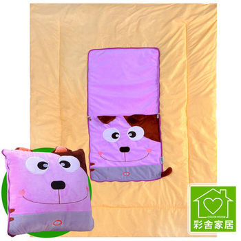 彩舍家居 喵星人兩用立體動物抱枕涼被 紫