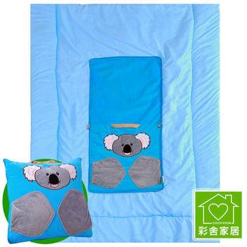 彩舍家居 可樂熊兩用立體動物抱枕涼被 藍