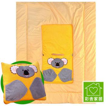 彩舍家居 可樂熊兩用立體動物抱枕涼被 黃