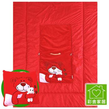 彩舍家居 頑皮熊兩用立體動物抱枕涼被 紅