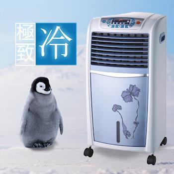 【LAPOLO】微電腦負離子搖控鏡面冰冷扇LA-810