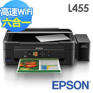 【EPSON】L455 高速WiFi 六合一連續供墨印表機
