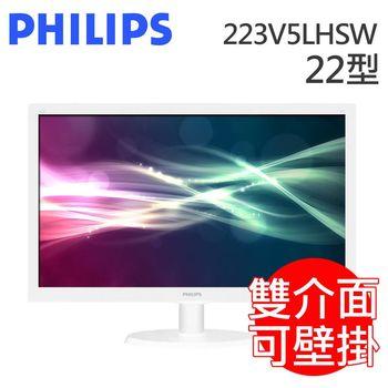 PHILIPS 飛利浦 22型 液晶顯示器 223V5LHSW  白色