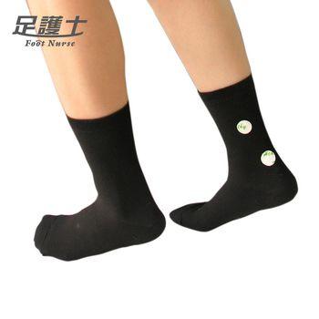 足護士Foot Nurse-【磁石溫灸襪】#204.205