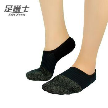 足護士Foot Nurse-【銀纖維抗菌除臭襪】#028