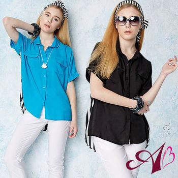 【A3】時尚前衛條紋長版寬鬆襯衫