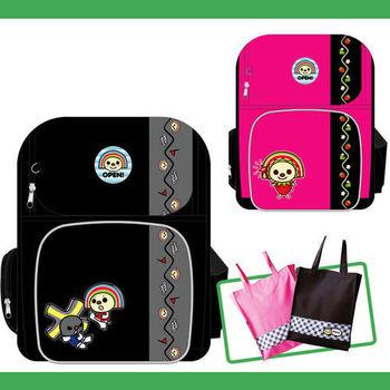 【OPEN!】MIT舒壓護脊書包+格紋手提袋(桃色/黑色)