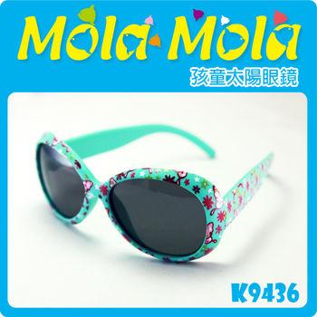 Mola Mola 摩拉.摩拉安全偏光嬰幼兒 寶寶 兒童太陽眼鏡 K-9436 3歲以下