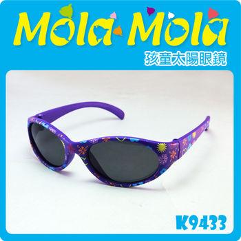 MOLA MOLA摩拉.摩拉偏光安全嬰幼兒/兒童太陽眼鏡  0-3歲 K-9433