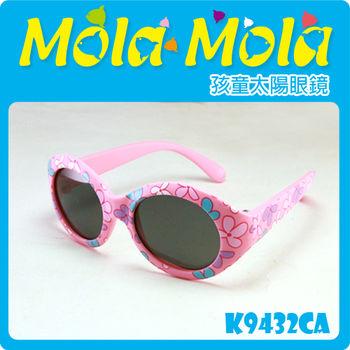 Mola Mola 摩拉.摩拉安全偏光嬰幼兒 寶寶 兒童太陽眼鏡 K-9432ca 3歲以下