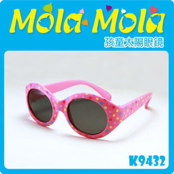 Mola Mola 摩拉.摩拉安全偏光嬰幼兒 寶寶 兒童太陽眼鏡 K-9432 3歲以下