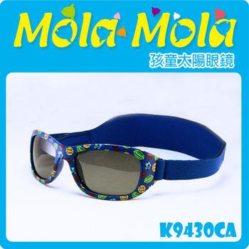 Mola Mola 摩拉.摩拉安全偏光嬰幼兒 寶寶 兒童太陽眼鏡 K-9430ca 3歲以下