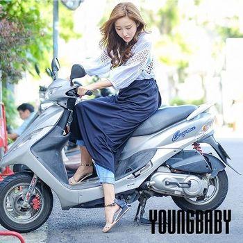 【YOUNGBABY】MIT UPF50+美白美女系防曬豔陽多功能圍裙(機車族必用)