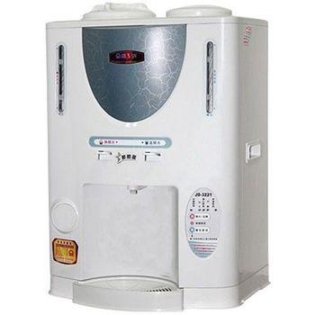 『晶工牌』節能科技溫熱全自動開飲機 JD-3221