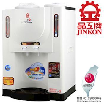 『晶工牌 』☆  溫熱10.4公升全自動開飲機 JD-3601 / JD-3601D