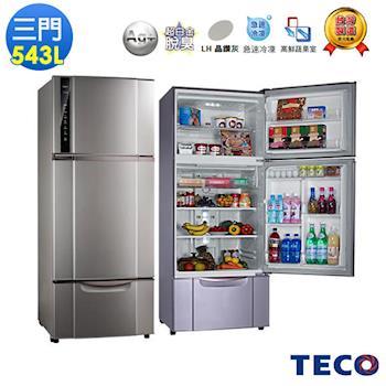 【TECO東元】543L 新變頻光觸媒UV抑菌光三門冰箱(R5551VXLH)