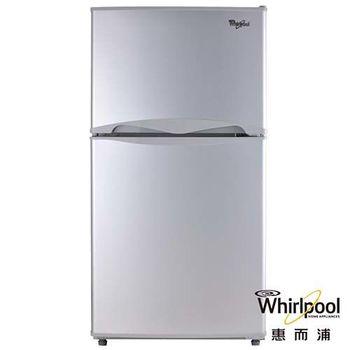 Whirlpool惠而浦130L上下門電冰箱 銀灰 WMT2130G