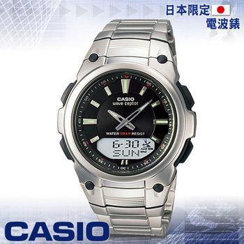 【CASIO 卡西歐 電波錶】雙顯型電波時計腕錶-旅行者最愛(WVA-109HDJ)