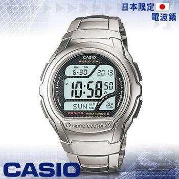 【CASIO 卡西歐 電波錶】電波時計腕錶-旅行者最愛(WV-58DJ)