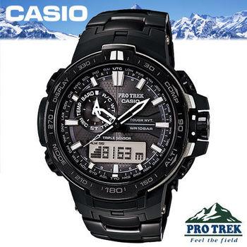 【CASIO 卡西歐】太陽能鈦合金電波雙LED照明登山錶(PRW-6000YT)