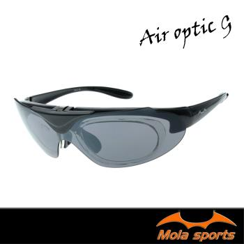 MOLA SPORTS 近視/老花眼鏡可戴-摩拉上掀式運動太陽眼鏡Air Optic-g