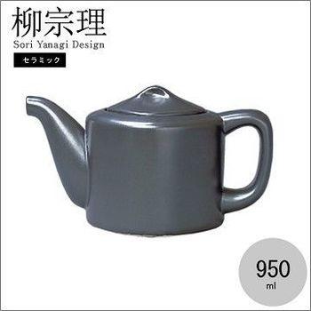 柳宗理-西式茶壺-黑-日本大師級商品