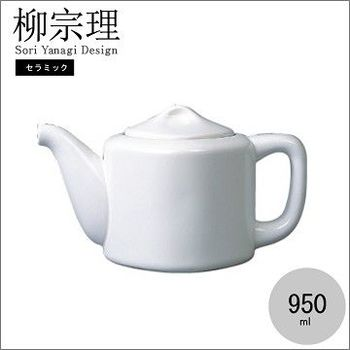柳宗理-西式茶壺-白-日本大師級商品