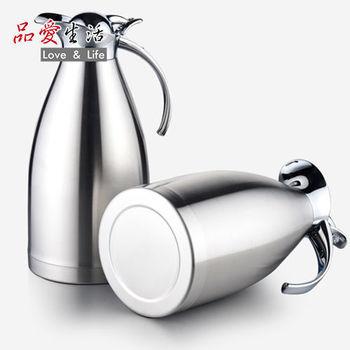 【品愛生活】不鏽鋼真空保溫壺1.5L