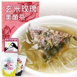 《台灣茶人》玄米玫瑰美顏茶3角立體茶包(養東森購物 頻道顏美容18包/袋)