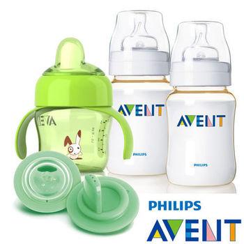 PHILIPS AVENT PES防脹氣奶瓶260ml(二入) +水杯特惠組-綠
