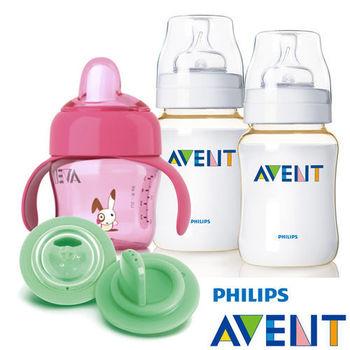 PHILIPS AVENT PES防脹氣奶瓶260ml(二入) +水杯特惠組-粉