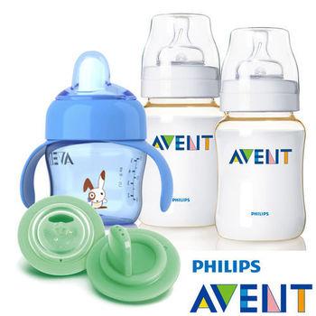 PHILIPS AVENT PES防脹氣奶瓶260ml(二入) +水杯特惠組-藍
