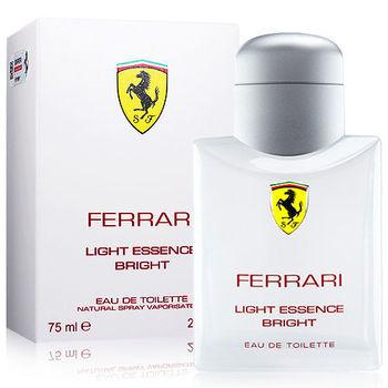 【Ferrari 法拉利】光元素中性淡香水75ml